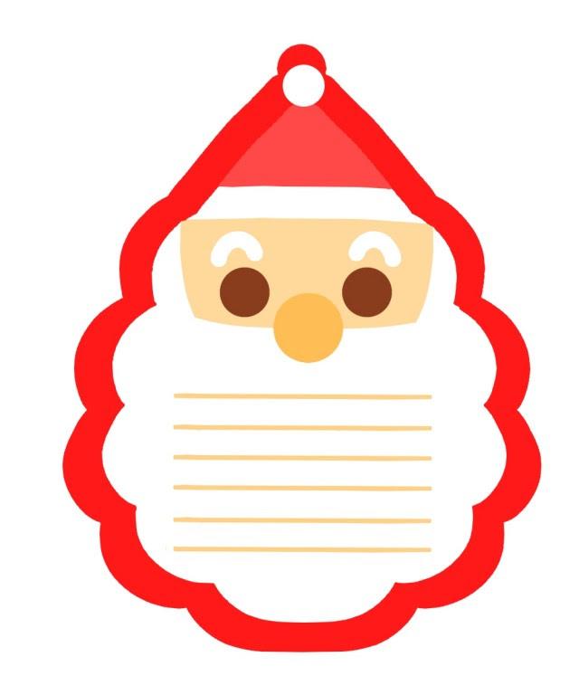 サンタクロースのメッセージカードひな形 無料の雛形書式