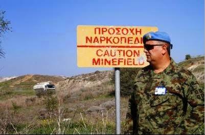 έγγραφο-του-ΟΗΕ-περί-Τουρκικής-Δημοκρατίας-στην-Κύπρο