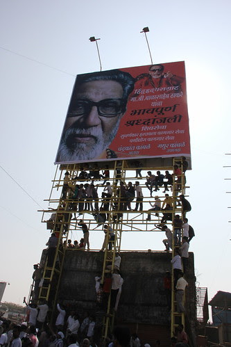 No Leader Posessed The Charm Charisma of Shree Balasaheb Thackeray by firoze shakir photographerno1