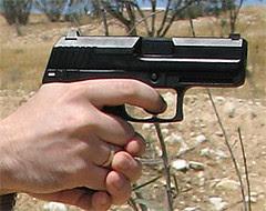 пистолет, оружие, ограбление, гоп-стоп, грабеж