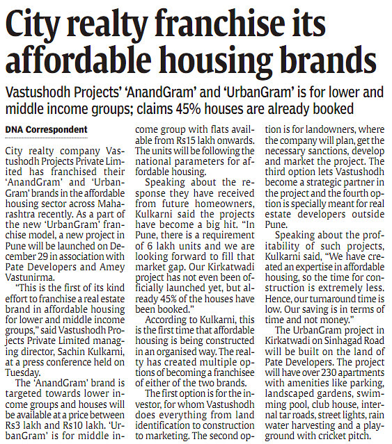 City realty franchise its affordable housing brands  - DNA Pune Page 3