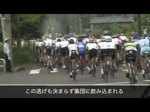 Tour of Japan 2012 Stage 2 (Mino) Highlights Video