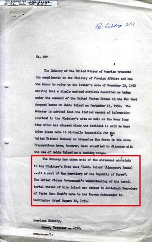1952 1204 American Embassy's note verbale No.187, December 4, 1952_2
