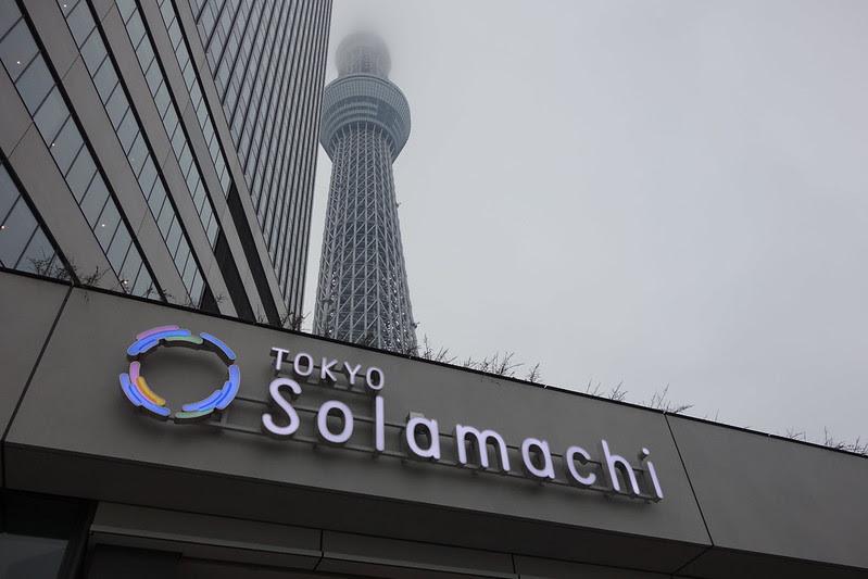 Solamachi