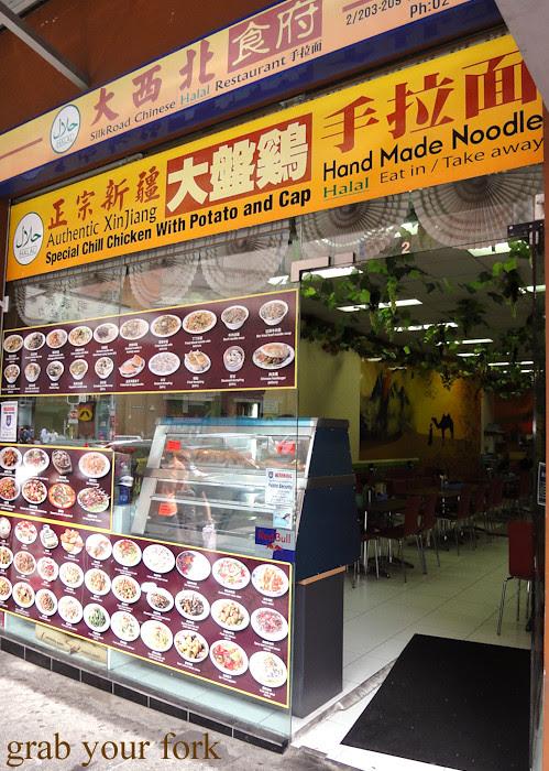 Silk Road Restaurant King S Lynn Special  Voucher Offer