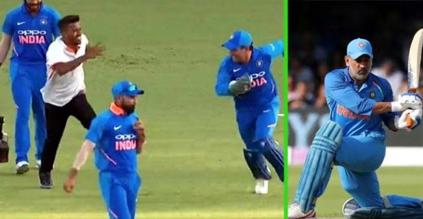 Fan hilariously chases former Indian Captain MS Dhoni in India vs Australia 2nd ODI