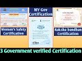 Free Government Certification | Free Certificate | Online Quiz Certificate | Free NCC certificate