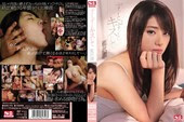 SNIS-170 Much, Jun Aizawa Kiss Much