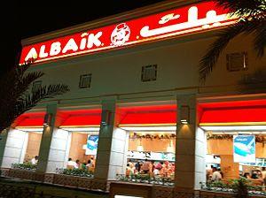 English: Fast food restaurants Al Baik in Medin