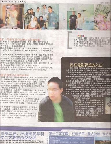 Sin Chew Interview 3