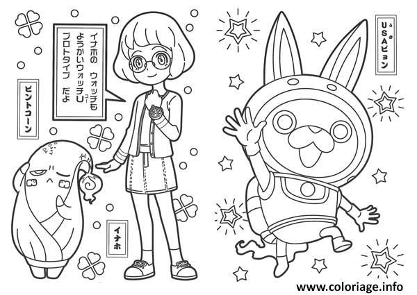 Coloriage Color Page Watch Yokai 3 Jecoloriecom