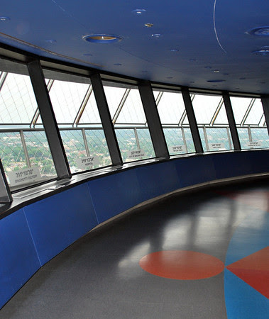 The Observation Deck of Skylon Tower