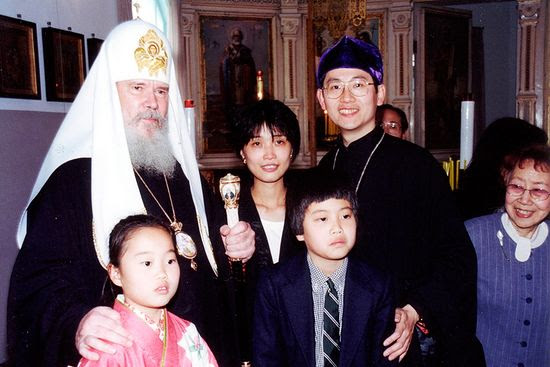 His Holiness Patriarch Alexy in the Cathedral in Kyoto in 2000, with Fr. John Ono, Matushka Sarah Ono and their children—Alexy (in monasticism Nikolai) and Lyubov (Charity).
