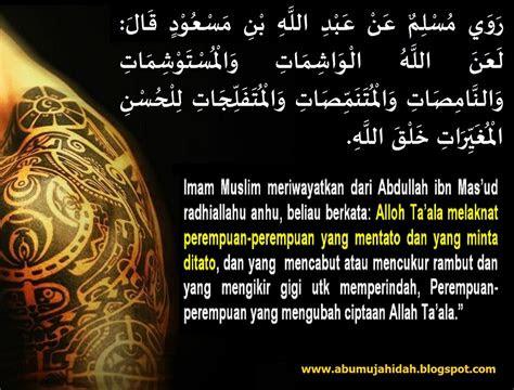 hukum bertato  islam mimbar hadits