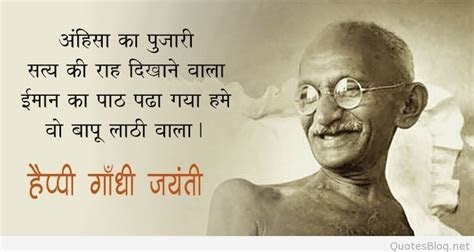 good morning mahatma quotes pics  wallpapers hd