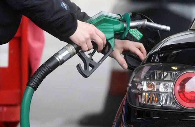 Petrol Diesel Price Today: फटाफट जानिए, कितने हो गए आपके शहर में पेट्रोल और डीजल के दाम