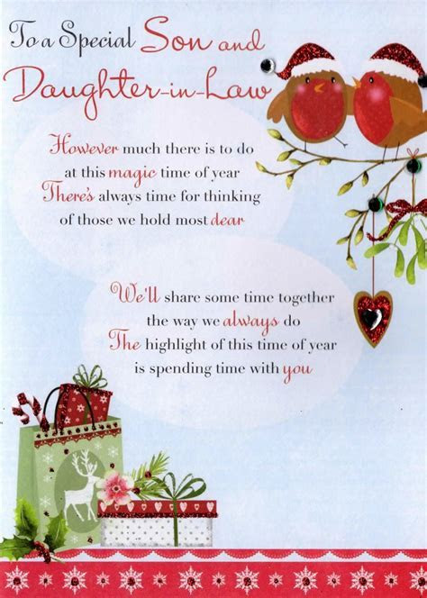 Son & Daughter in Law Christmas Greeting Card Traditional