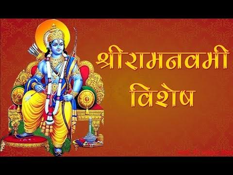 Ramnavami Vishesha Pravachan Video। रामनवमी विशेष विडियो