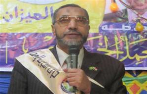 http://gate.ahram.org.eg/Media/News/2012/12/9/2012-634906535973599443-359_thumb300x190.jpg