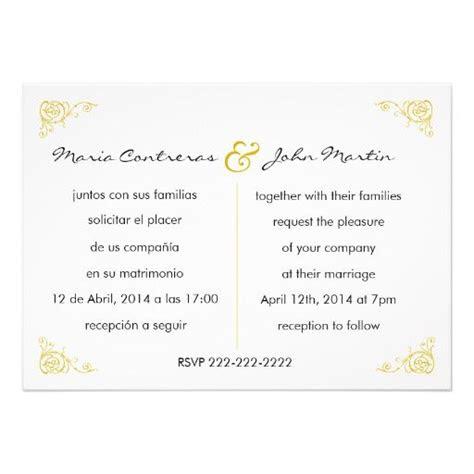 bilingual english spanish wedding invitation zazzlecom