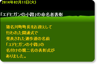 http://blog.zaq.ne.jp/inagawasatoyamaclub/