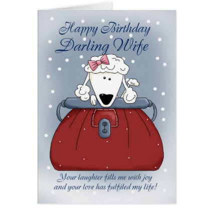 Wife Birthday Card - Cute Puppy Purse Pet
