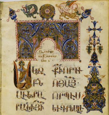 manuscript - armenia