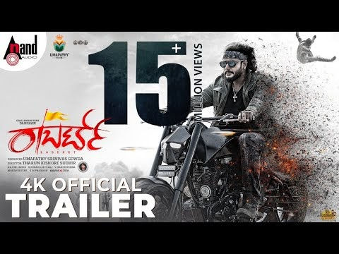 Roberrt Kannada Movie Teaser
