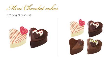 ユーハイム 2015バレンタインケーキ,2015バレンタイン 限定ケーキ ユーハイム