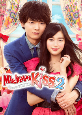 Mischievous Kiss 2 - Season 1