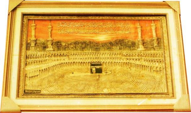 Kaligrafi Kuningan Ka Bah Jual Mebel Jepara Jual Mebel