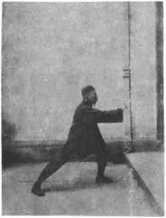 《太極劍》 陳微明 (1928) - photo 2