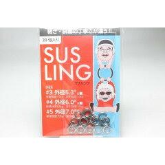 【オフショア/ジギング/フック】アングラーズサポートサービス SUSリング・#5(外径7.0mm)