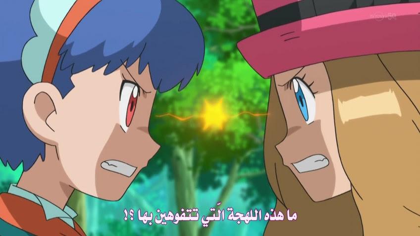 الحلقة بوكيمون Pokemon حصرياً Arabasma 39ntZs5.jpg