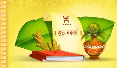 Happy Bengali New Year Subho Nabobarsho Bengali Greetings Bengali