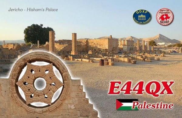Jericho Palestine Hishams Palace E44QX QSL
