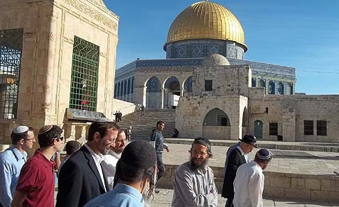 Image result for Jews on Temple Mount