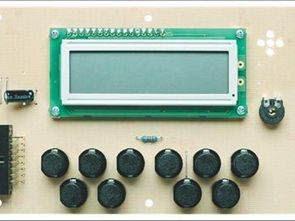 Lập trình LCD Shaded Dual Timer