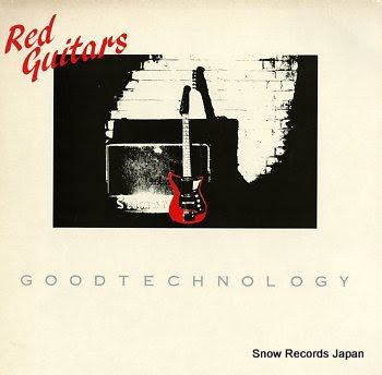 RED GUITARS good technology