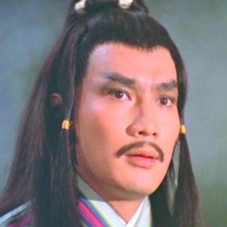 Liu Yung