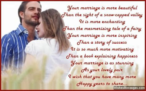 Wedding Anniversary Wishes Card for parents Images   Best