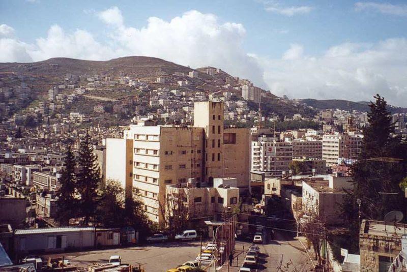 Archivo:Naplouse Nablus.jpg
