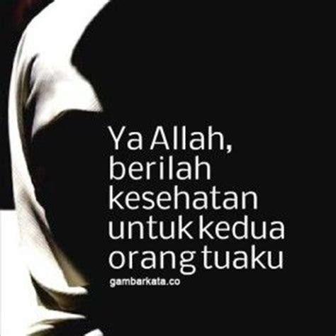 gambar kata kata islami terbaru gambar kata kata pinterest