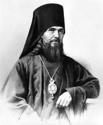 Saint Théophane le Reclus : Sur la prière de Jésus