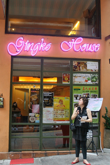Gingko House is at 44 Gough Street