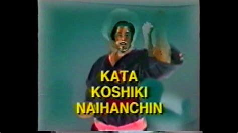 kata koshiki naihanchin youtube