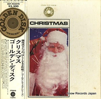 V/A christmas golden disk