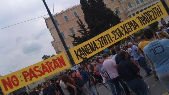 syntagma-kanena spiti