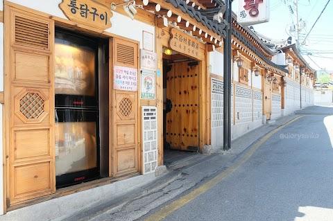 Kuliner di Korea Selatan