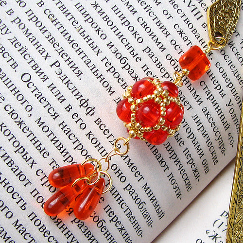 bookmark Indian Summer
